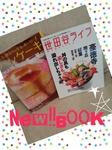 2014-03-20_00.36.40.jpg