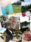 2014-08-20_22.21.48.jpg